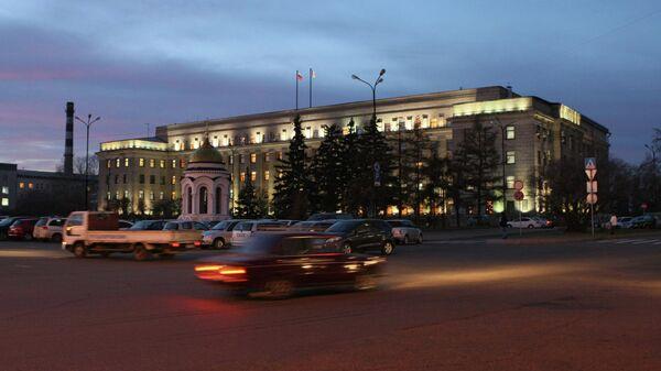 Здание администрации Иркутской области