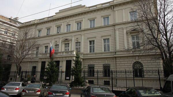 Посольство России в Вене, Австрийская Республика. Архив