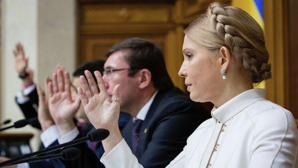 Депутат Верховной рады Украины, лидер партии Батькивщина Юлия Тимошенко