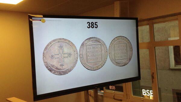 Русская монета XVIII века продана на аукционе в Цюрихе за 1,7 млн. швейцарских франков