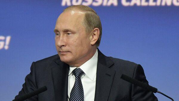 Президент РФ В.Путин посетил форум ВТБ Капитал Россия зовет!
