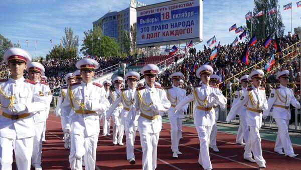 Предвыборный форум движения Донецкая республика в Донецке