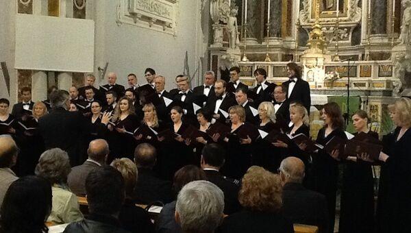Выступление московского синоидального хора в итальянском городе Руво-ди-Пулья