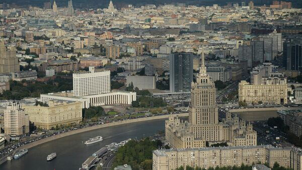 Вид на Москву. Архивное фото.