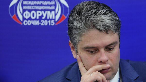 Генеральный директор Фонда развития моногородов Илья Кривогов