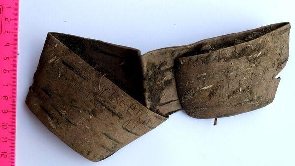 Берестяная грамота, найденная археологами на территории бывшей гостиницы Россия