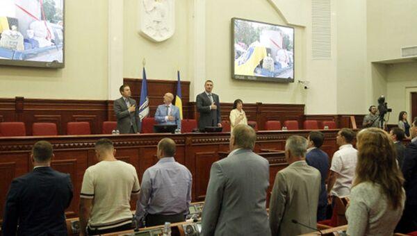 Депутаты во время пленарного заседания Киевского городского совета