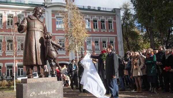 Церемония открытия памятника поэту и переводчику Самуилу Яковлевичу Маршаку в Воронеже