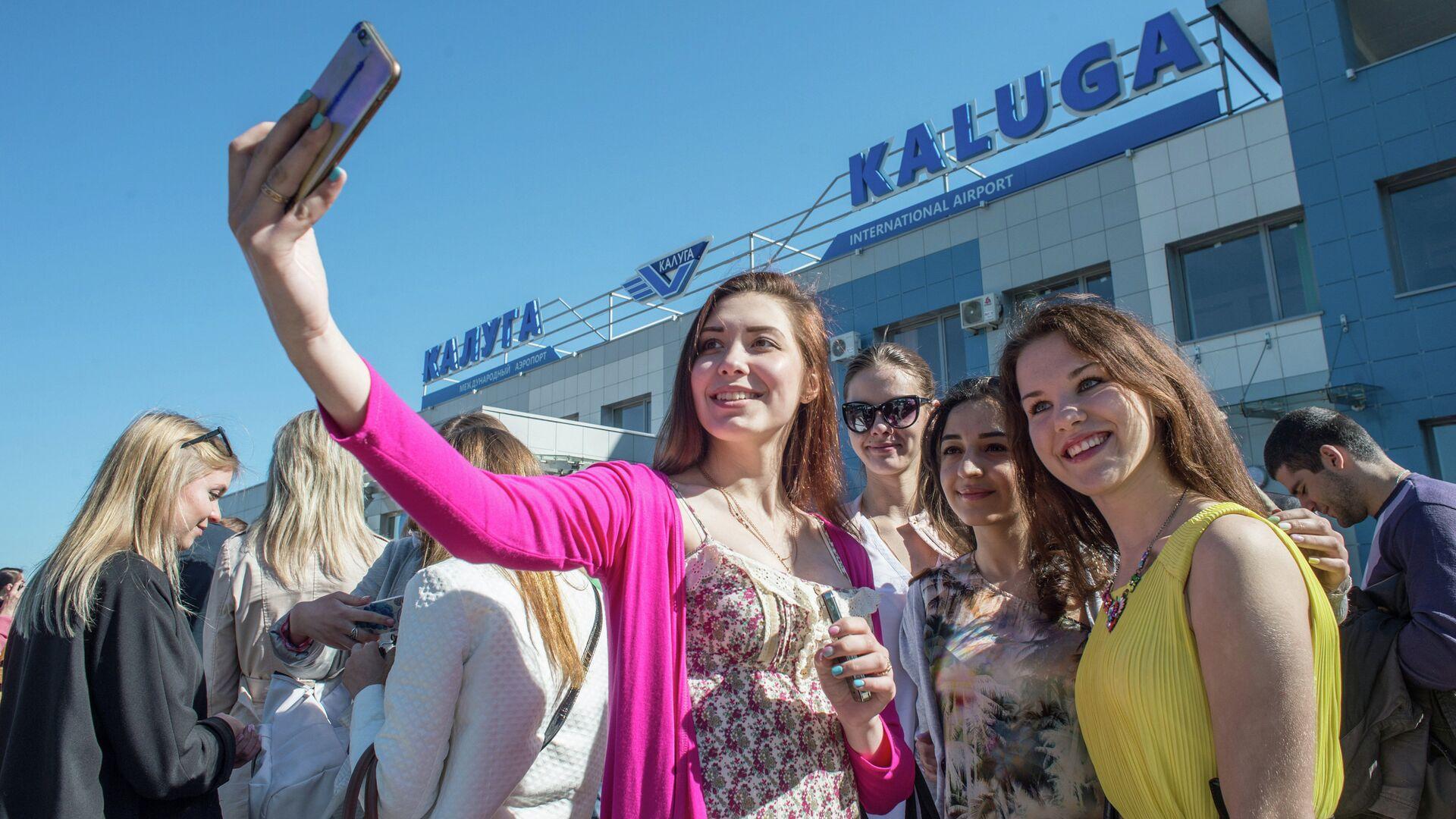 "Форум ""Цифровая эволюция"" открыла голограмма главы Калужской области"