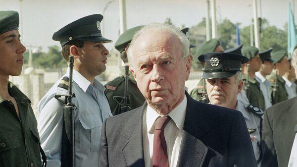 Премьер-министр Израиля Ицхак Рабин