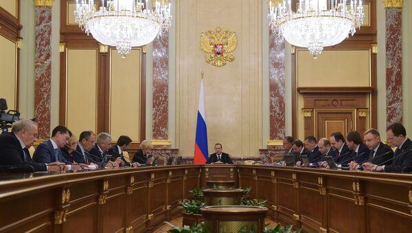 Федеральные министры. Заседание членов правительства. Архивное фото