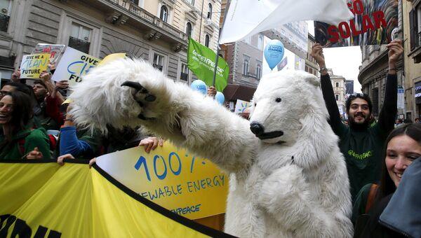 Экомарш в Риме в преддверии климатической конференции ООН
