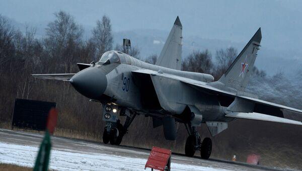 Истребитель МиГ-31 во время летно-тактических учений истребительной авиации Восточного военного округа на аэродроме Центральная Угловая в Приморском крае. Архивное фото