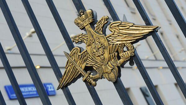 Герб на ограде здания министерства обороны РФ на Фрунзенской набережной. Архивное фото