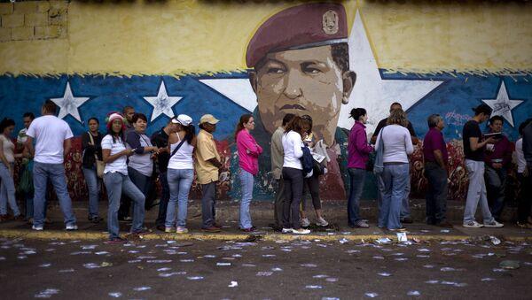 Выборы в столице Венесуэлы Каракасе
