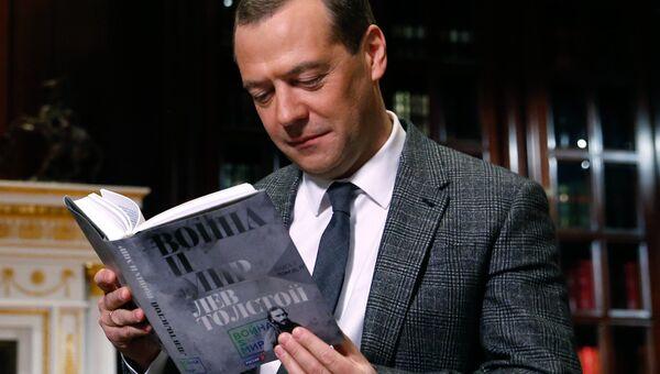 Премьер-министр РФ Д.Медведев принял участие в проекте ВГТРК Война и мир. Читаем роман. Архивное фото