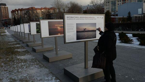 Выставка Безмолвие Байкала, открытая МИА Россия сегодня совместно с Парком искусств МУЗЕОН
