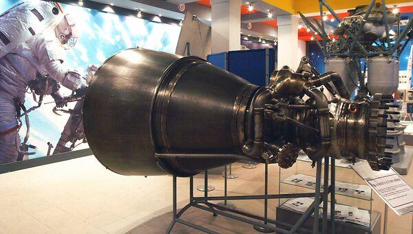 Камера сгорания. Предназначена для жидкостных двигателей (ЖРД) РД-171 М, РД - 171 М, РД -191, используемых вдвигателях РД 180, предназначенных для американских ракетоносителей Атлас