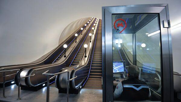 Эскалаторы на станции Московского метрополитена. Архивное фото
