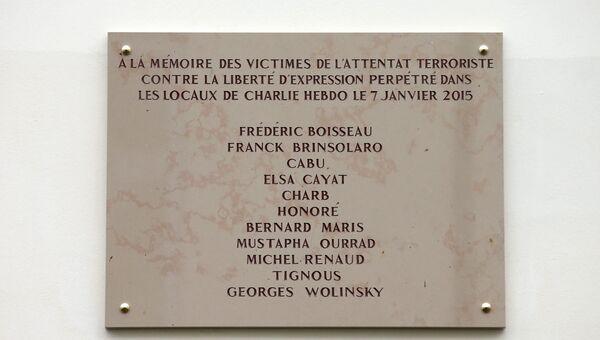 Мемориальная табличка в память о жертвах теракта в редакции Charlie Hebdo. Архивное фото