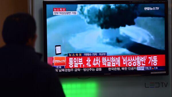 Люди в Сеуле смотрят сообщение об испытании водородной бомбы в КНДР, 6 января 2016
