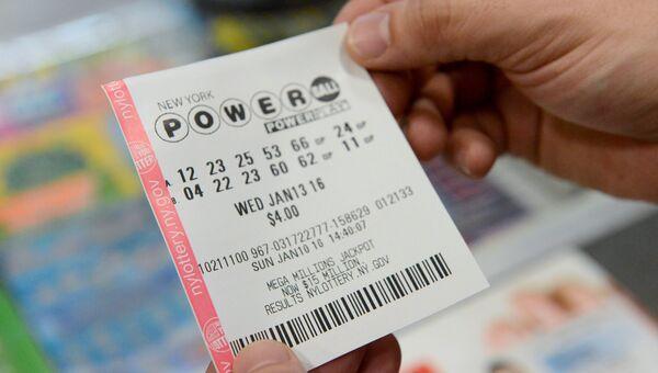 лотерея джекпот 2016