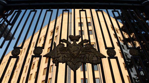 Герб на ограде здания министерства обороны РФ на Арбатской площади в Москве. Архивное фото