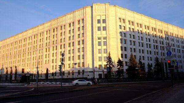 Здание министерства обороны РФ на Арбатской площади в Москве. Архивное фото