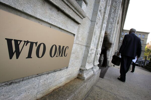 Штаб-квартира Всемирной Торговой Организации в Женеве, Швейцария