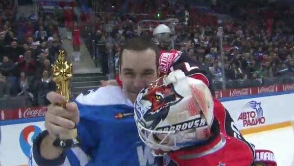 Ди Каприо получил Оскар на матче звезд КХЛ