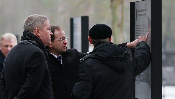 Министр культуры России Владимир Мединский (в центре) во время посещения места памяти советским военнопленным в Собиборе