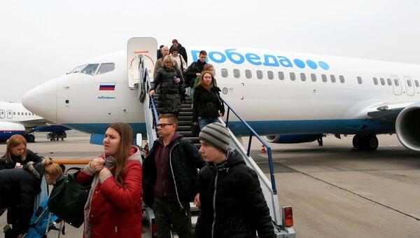 Авиакомпания Победа. Архивное фото