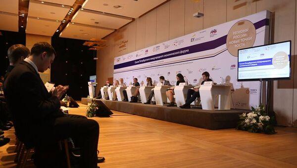 Вторая выездная сессия ПМЭФ Регионы России: новые точки роста