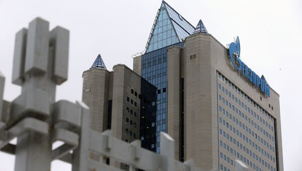 Здание компании Газпром. Архивное фото