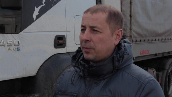 Водитель из РФ рассказал, как украинский Правый сектор остановил его фуру