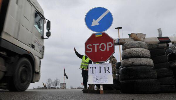 Украинские активисты блокируют движение грузовиков с российскими номерами. Февраль 2016