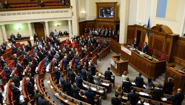 Весенняя сессия Верховной рады Украины в Киеве. Архивное фото