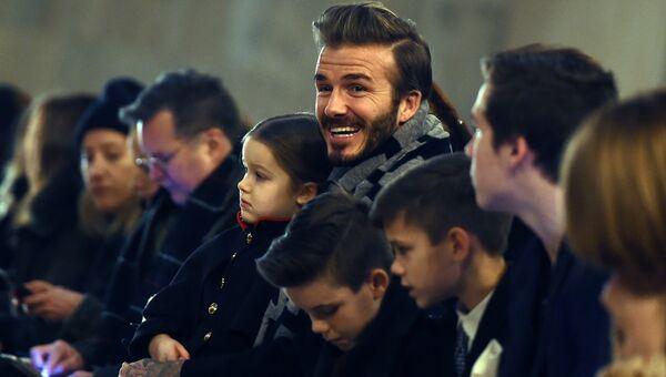 Британский футболист Дэвид Бекхэм и его дети на модном показе его жены Виктории Бекхэм в рамках Недели моды в Нью-Йорке
