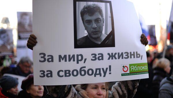 Участница марша памяти, посвященного годовщине гибели политика, общественного деятеля Бориса Немцова. Архивное фото