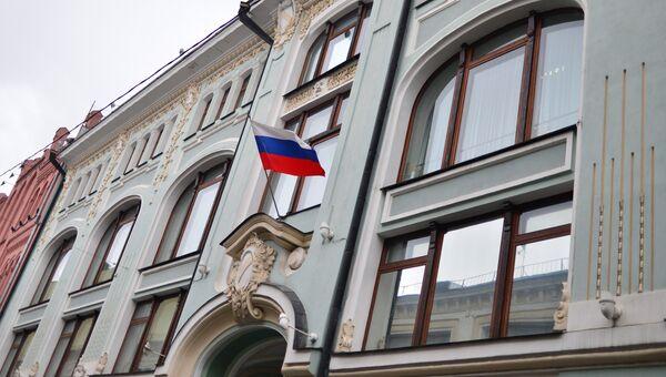 Фасад здания Центральной избирательной комиссии (ЦИК) России. Архивное фото