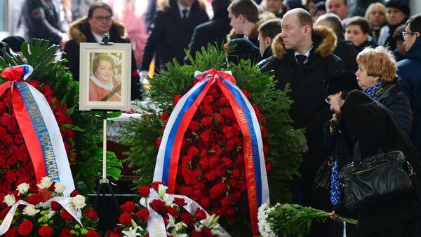 Прощание с Натальей Крачковской
