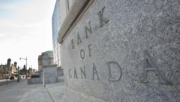 Банк Канады. Архивное фото