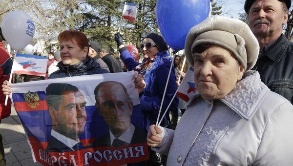 Празднование второй годовщины воссоединения Крыма с РФ. Архивное фото
