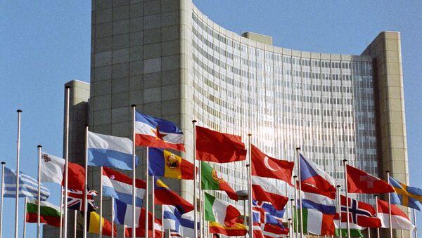 Встреча государств-участников Совещания по безопасности и сотрудничеству в Европе. Архивное фото.