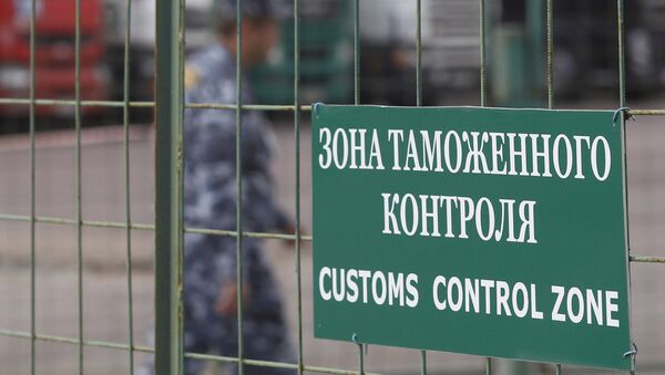 Вход на зону таможенного контроля Московской областной таможни. Архивное фото