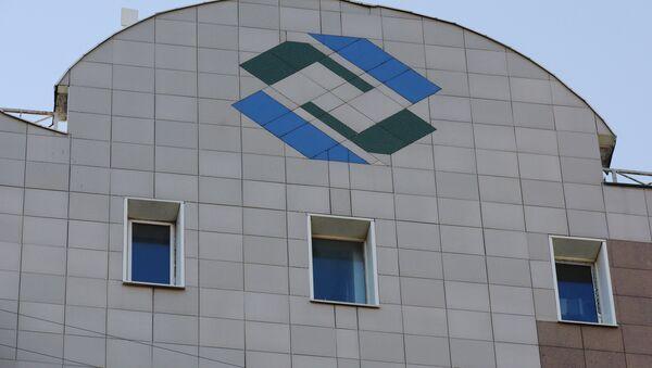 Логотип на здании Агентства по страхованию вкладов. Архивное фото