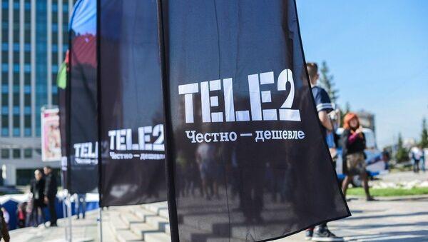 Мобильный оператор Tele2, архивное фото