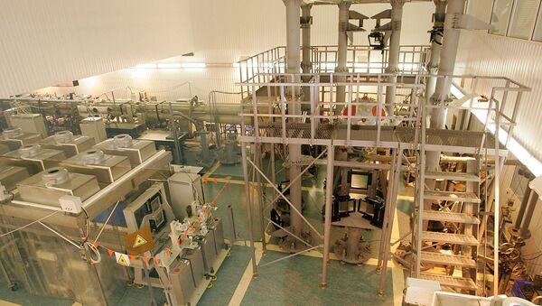 Комплекс Пульсар в Российском федеральном ядерном центре. Архивное фото