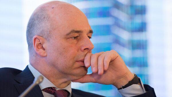 Министр финансов РФ Антон Силуанов на Биржевом форуме-2016