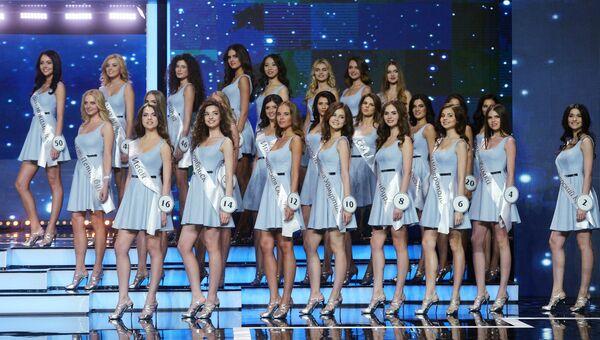 Участницы в финале национального конкурса Мисс Россия 2016